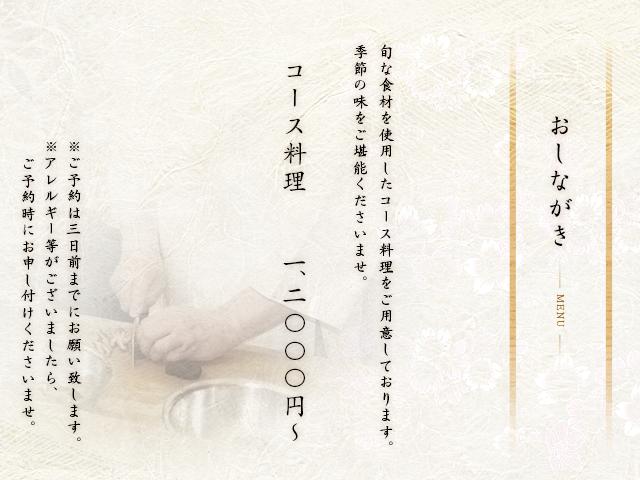sp_menu_01